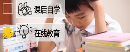 深圳少儿英语培训学校